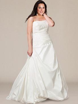 10 stunning plus size wedding dresses 05
